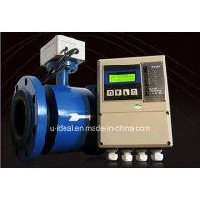 Débitmètre électromagnétique combiné et séparé, intégré et séparé