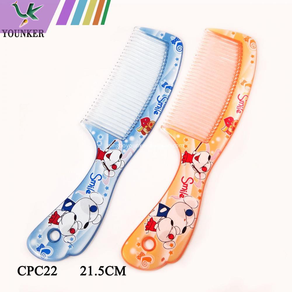 Cpc22 21 5cm