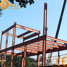 Prefabricated Steel Structure Warehouse with Mezzanine (SS-14714)