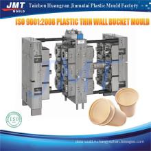 3D дизайн OEM тонкие стены питания контейнера прессформа Цена