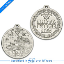 Supply Customized Zinc Alloy 3D Both Side Souvenir Medal in Metal Color