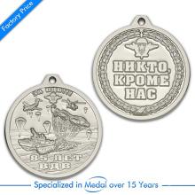Fornecimento de liga de zinco personalizado 3D Side Side medalha em metal cor
