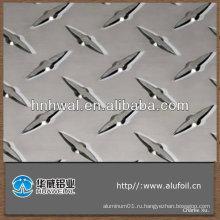 Высокое качество и конкурентоспособная цена 1050 1060 1200 1235 алмазный тисненый алюминиевый лист
