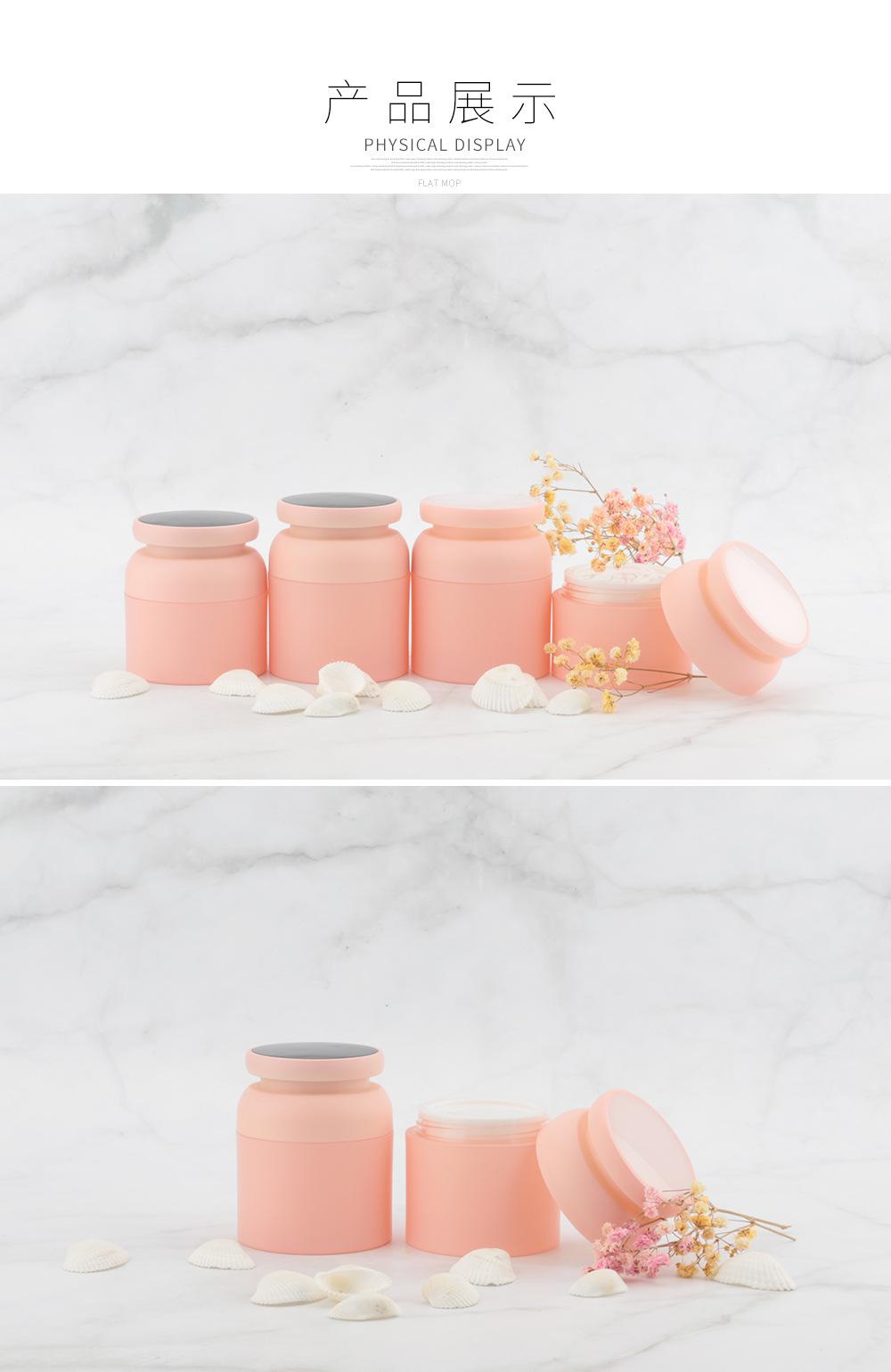 Korean pink acrylic cosmetic jars