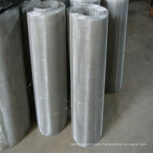 aluminum retractable insect window screen(supplier)