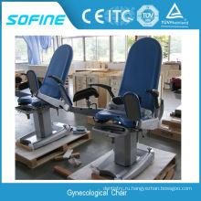 Электрическое медицинское оборудование Гинекологические кресла