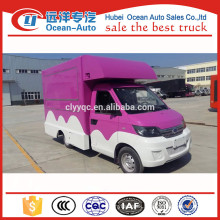 2016 new street mobile kitchen service food truck for sale