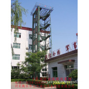 Fire control and training tower