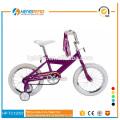 12inch 14inch 16inch 18inch 20inch bmx bicycle kid bike in pakistan