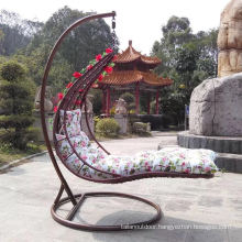 Canopy Hammock Swing Hanging Chair Chaise Lounger Porch Swing, Modern And New.