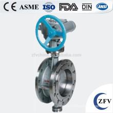 Газового контроля специализированные металлические жесткие уплотнения дроссельный клапан