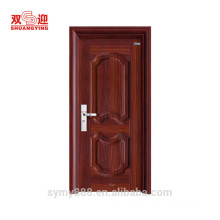 Modern main entrance Kerala security steel door