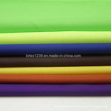 "Dyed Poplin Blended T / C Poplin 44/45 """