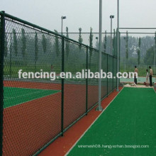Stainless Steel Chain Link Fence for sale