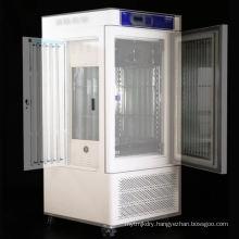 Laboratory lighting machine with timing and ultra high temperature alarm function illumination incubator