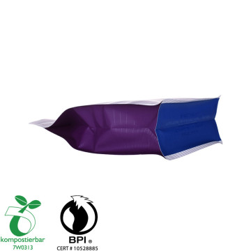 Heat Seal Flat Bottom Biodegradable Plastic Bag