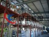 Pepper Production Line