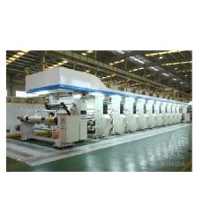 Ротогравюрная печатная машина с макс. Скорость печати 250 м / мин