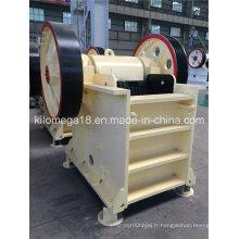 Broyeur de mâchoire de PE de capacité élevée de Chine