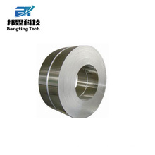 Fabrik-Preis für Auto 3004 Aluminium-Spule für 0,27 mm Offset-Platte Basis Neupreis für Auto 3004 Aluminium-Spule für 0,27 mm Offset-Platte Basis