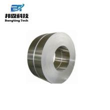 Precio de fábrica para la bobina de aluminio del coche 3004 para la base compensada de la placa de 0.27mm Precio de fábrica para la bobina de aluminio del coche 3004 para la base compensada de la placa de 0.27mm
