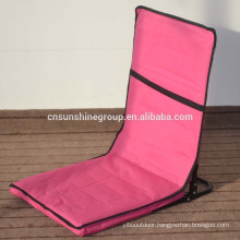 Leisure portable beach cushion
