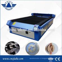 Цзинань Тя Хэ co2 тонкого металла ЧПУ станок для лазерной резки JK - 1325 Л