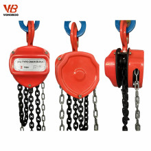 Manual 1-1/2 Ton 5 Ton Chain Pulley Block Chain Hoist 10 Foot