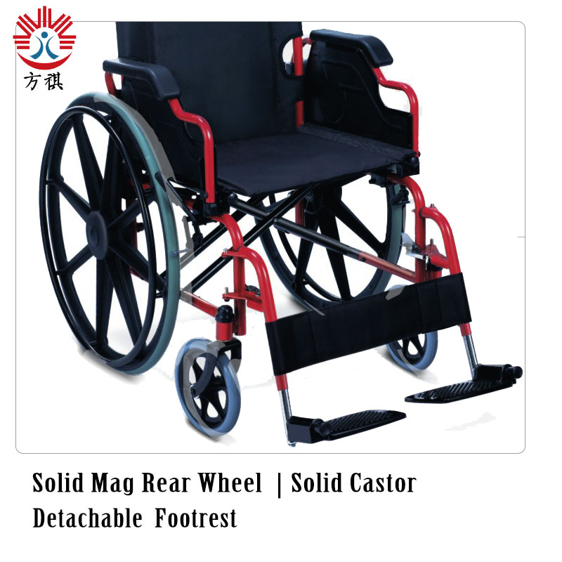 Steel Wheelchair Solid Wheel