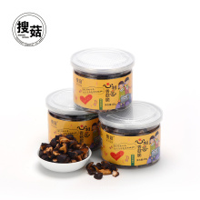Low temperature vaccum entertainment snacks rich nutrition snack