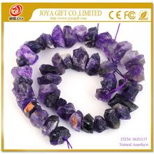 Natural Rough Raw Amethyst Beads