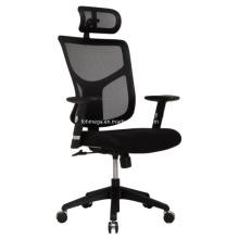 BIFMA Workstation Chair (FOH-MYF01 (B))