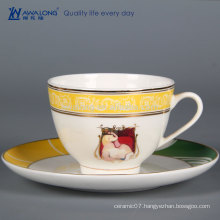 Western Style Artistic Design Fine Porcelain Coffee Cup, Wholesale Drink Cup From China