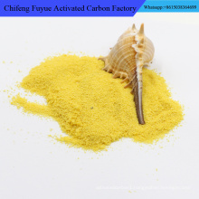 Factory white powder polyaluminum chloride PAC
