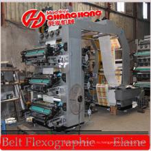 Флексографская печатная машина с автоматическим управлением