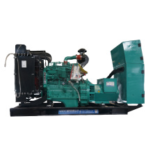 Good Quality for Diesel Generator Set With Cummins Engine 20KW cummins power diesel generator price supply to Qatar Wholesale