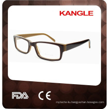 2015 Simple Designer Colorful Light Kids Eyeglasses Frames