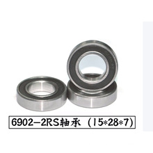 Deep Groove Ball Bearing (6902-2RS) in Large Stock