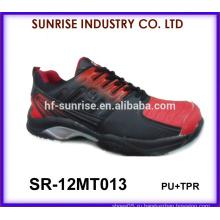 Новая модель обувь мужчины мужчины обувь фотографии кроссовки мужчины