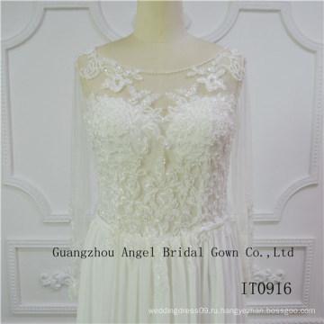 Идеальный Дизайн Свадебного Платья