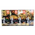 Prix d'usine Épice cube de curry jaune