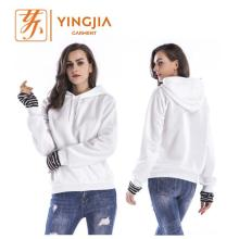 New Women's Plus Velvet Hooded Sweater Sweatshirt