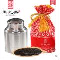 2017 novo chá natural Keemun Black com bom gosto