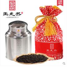 Novo presente chá Keemun preto huangshan songluo alta qualidade embalado em caixa de metal 250g