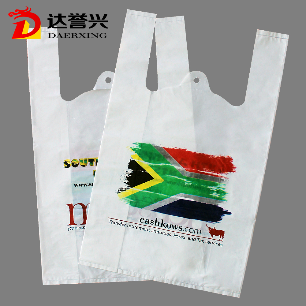 Strong T-shirt Carryout Bag
