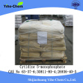 Pharmaceutical intermediate cytidine 65-46-3