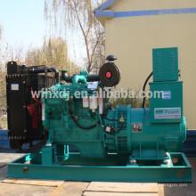 Consumo de combustível de gerador diesel 100kva quente por hora com CE