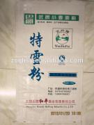 Factory of sugar packaging bag/kraft paper bags
