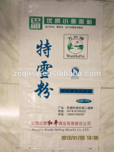 Factory of sugar packaging bag/kraft paper bags