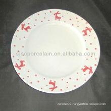7inch ceramic round dinner plate for BSP1121A